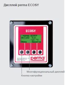 дисплей Perma ECOSY